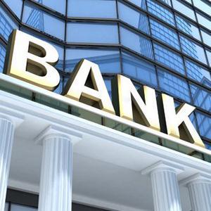 Банки Эвенска